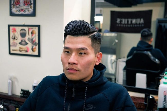 Asian Hairstyles 61