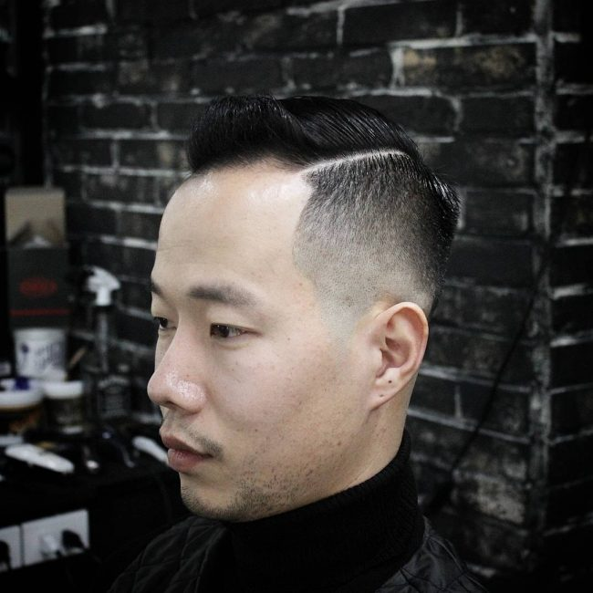Asian Hairstyles 76