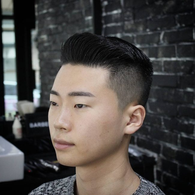 Asian Hairstyles 84