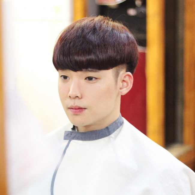 Bowl Cut with a Twist