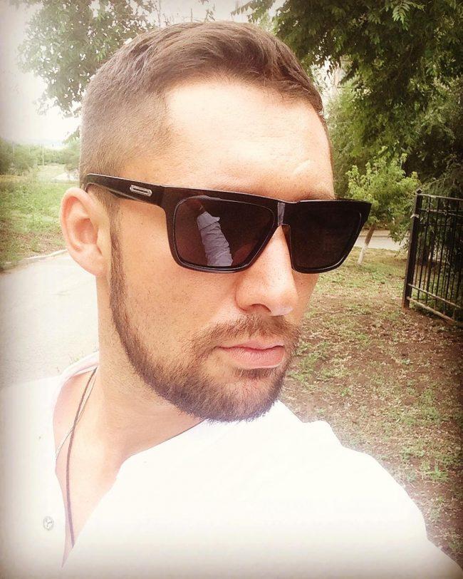 Pro Beard